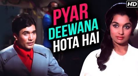 Image result for pyar deewana hota hai